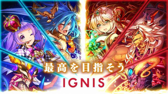 ignisillust-850x478